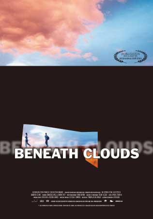 Beneath clouds ivan sen essay
